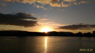 【三日月山】初日の出も良く見える、三日月山からの景色