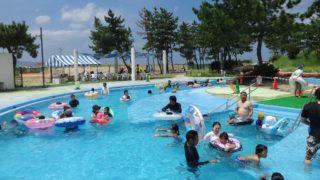 【芦屋】プールと海水浴が同時に楽しめるアクアシアン[芦屋海水浴場]