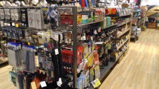 【久山】トリアスにあるアウトドア用品店を全部回ってみた