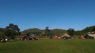 【平尾台】フリーサイトがおすすめ、絶景の平尾台自然の郷キャンプ場