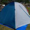 【southfield】初テントはこれで十分、サウスフィールドのテントレビュー