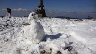 【佐賀 天山】上宮駐車場から、雪の天山へ登山