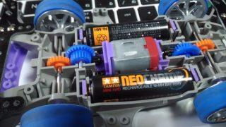 【ミニ四駆#5】電池とモーターをネオチャンプとダッシュモーターに変更