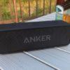 【Anker】ポータブルスピーカー「sound core2」でアウトドアが捗る予感