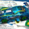 【ミニ四駆#10】MAシャーシ2台目 HAWK RACER GT