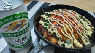 【ニトスキ】ニトリのスキレットでお好み焼き