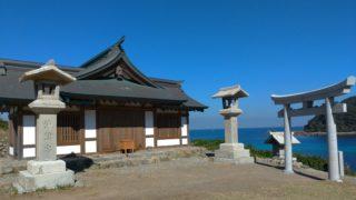 【宗像大島】ウォーキングで「中津宮~御嶽神社~沖津宮遥拝所」を観光してみよう