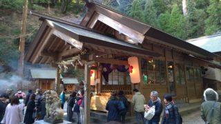 【久山】九州の伊勢、伊野天照皇大神宮は福岡市近郊の混雑控えめな良初詣スポット